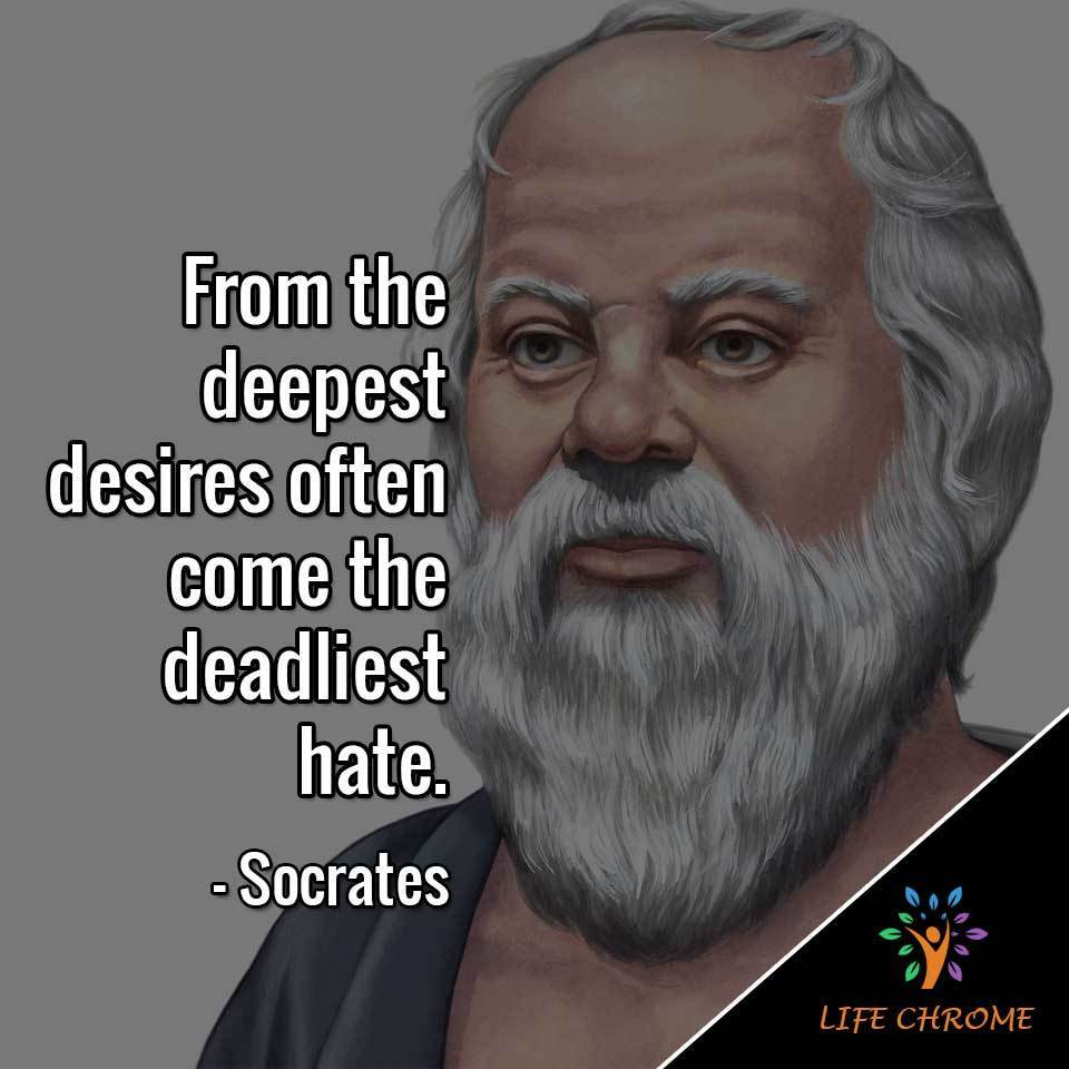 Deepest Quotes